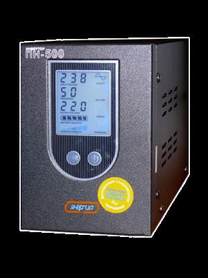 Энергия ПН-500