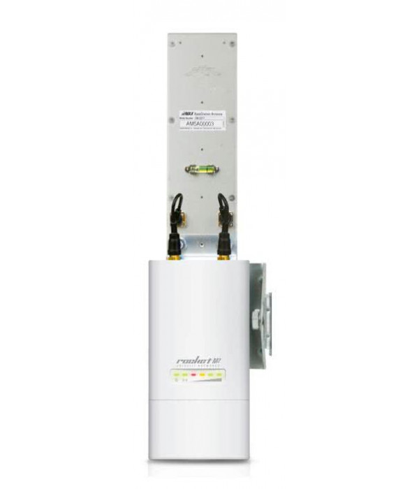 Ubiquiti AirMax Sector 5G-19-120