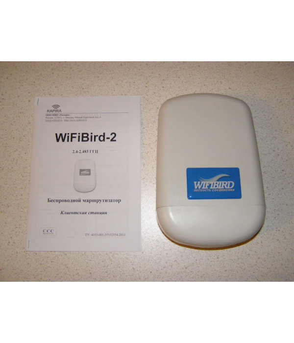 Rapira WIFIBIRD-2 Slave