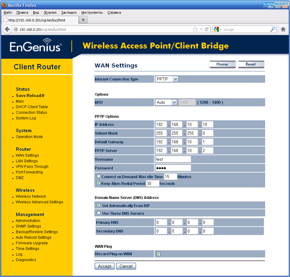 37-engenius-router-pptp.png