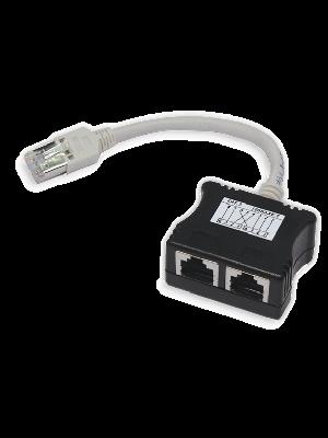 Neomax Разветвитель 100base-T RJ45 на 2 порта cat.5e [TMDU150]