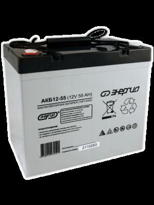 Энергия АКБ 12-55