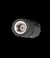 Edimax EA-IO9D - Антенна
