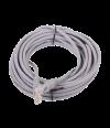 Патчкорд литой  Telecom NA102--7.5M UTP CAT5E серый 7.5M - Патчкорд медный