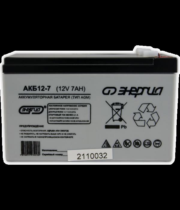 Энергия АКБ 12-7 - Аккумулятор