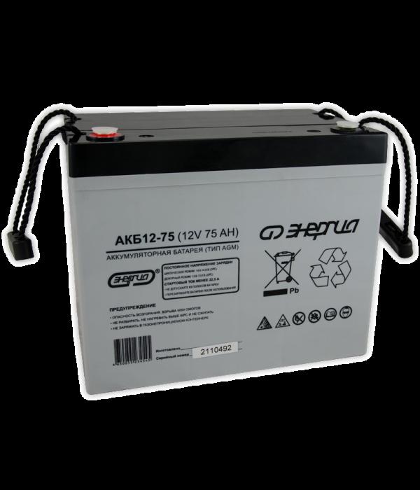 Энергия АКБ 12-75 - Аккумулятор