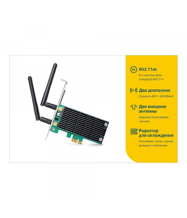 TP-Link Archer T6E - Сетевой адаптер