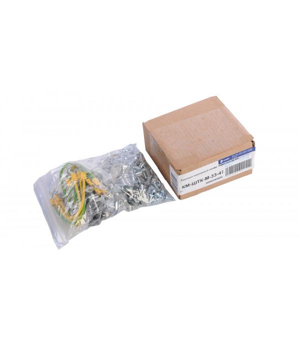 ЦМО Комплект монтажный шкафа ШТК-М-33-47  (замок  и петли) - Аксессуар для коммуникационных шкафов