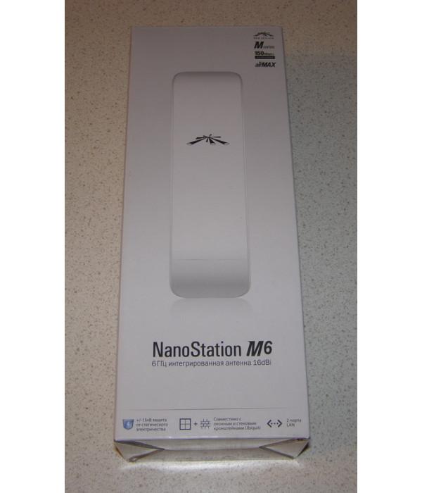 Ubiquiti Nanostation M6