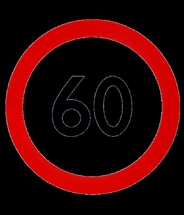 Лицензия Extra-Channels 60MHz - Лицензии и сертификаты