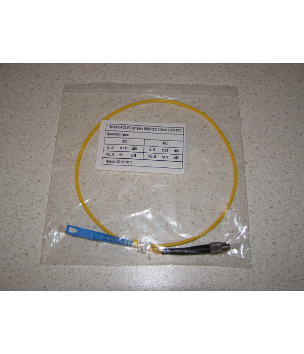 Патчкорд оптический SC-FC 0.5 метра