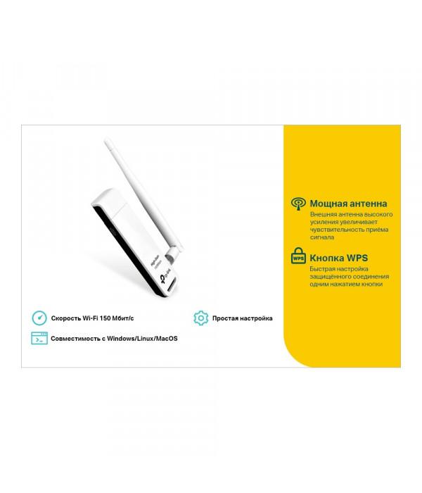 TP-Link TL-WN722N - Сетевой адаптер