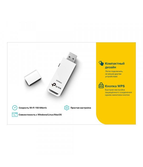 TP-Link TL-WN727N - Сетевой адаптер