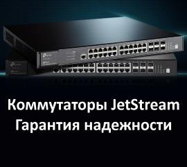 Tp-Link JetStream