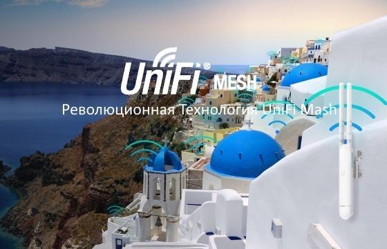 UniFi Mash