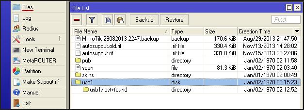 Подключение USB накопителя к роутеру MikroTik и расшаривание ресурсов